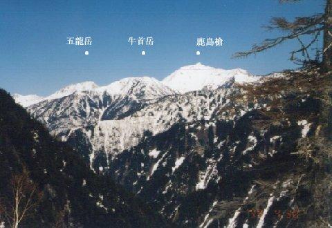 後立山連峰Ⅰ
